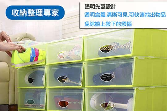 每入只要159元起,即可享有加長加大款繽紛創意可疊加把手掀蓋式鞋盒萬用收納箱〈任選1入/2入/4入/6入/8入/12入/16入,顏色可選:藍色/綠色/粉色/紫色/白色〉