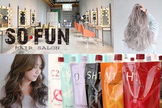 只要388元起,即可享有【So Fun Hair Salon】A. AMOS剪髮設計專案 / B.負離子高壓4D護髮 / C.日本哥德式質感染髮專案 / D.日本哥德式閃耀燙髮專案