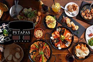 【PS TAPAS 西班牙餐酒館(安和店)】四人西班牙海陸饗宴,卡斯提亞烤乳豬、西班牙大鍋飯、經典蒜味蝦等口感純粹的極品料理,肯定欲罷不能,百吃不膩!