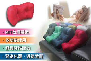 久坐也要有倚靠~【日本人氣3D紓壓靠腰足枕】特殊凹型設計貼合身體曲線,當腰枕、頭枕、足枕都適合,給您舒適又滿足的體驗!