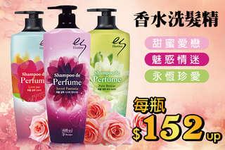 只要334元起(免運費),即可享有【韓國Elastine】奢華香水洗髮精/潤髮乳/護髮素〈任選2瓶/