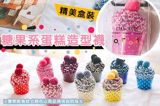 每雙只要59元起,即可享有糖果系保暖可愛蛋糕中筒睡眠襪〈任選2雙/4雙/6雙/8雙/10雙/12雙/16雙/20雙,顏色可選:黑色/深藍/粉色/灰色/紅色/玫紅/紫色/淺藍〉