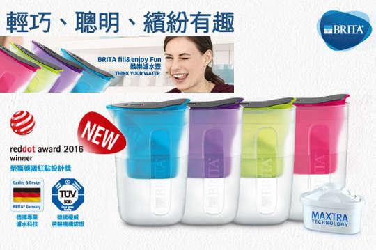 只要810元起,即可享有德國【BRITA】FUN酷樂濾水壺1.5L+濾心等組合,濾水壺顏色可選:粉/綠/藍/紫