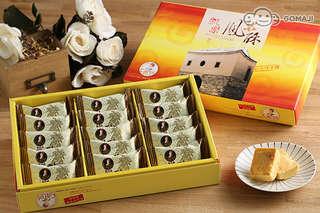 只要165元,即可享有【凱樂烘培坊】酥想曲傳統鳳梨酥一盒(15入)