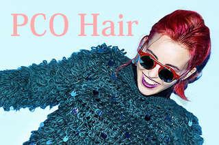 只要288元起,即可享有【PCO Hair】A.春夏瘋變髮(ab二選一) / B.繽紛染燙造型變髮 / C.KEUNE VN活力滋養修護毛髮護理