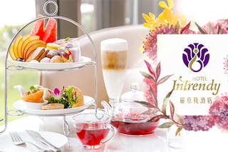 【台北-麗京棧酒店 IT CAFE】舒適優雅的用餐環境,旅客在此可盡情享用各式茗品、咖啡、輕食及甜品等服務,滿足您對美食挑剔的味蕾與視覺的享受!