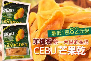 每包只要82元起,即可享有【CEBU】菲律賓芒果乾〈10包/15包/25包〉