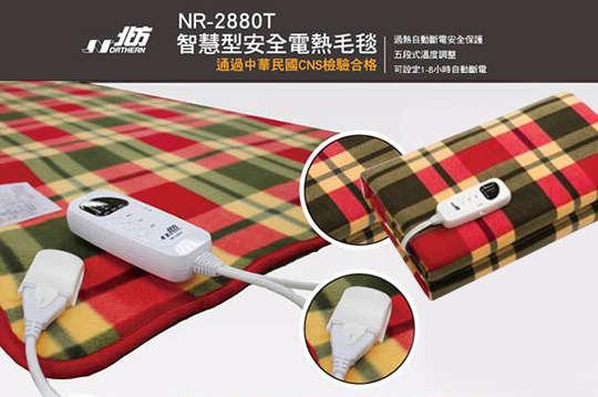 每入只要1225元起,即可享有【北方】五段式溫調安全雙人電熱毯〈一入/二入,一年保固〉