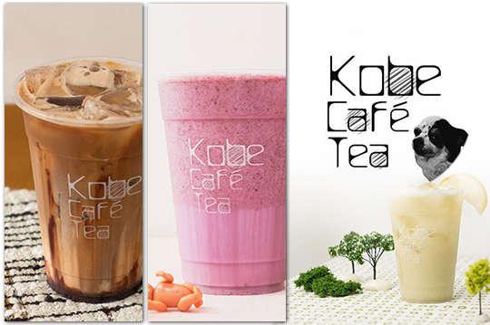 只要69元,即可享有【Kobe cafe' tea】平假日皆可抵用100元消費金額〈特別推薦:黑糖拿鐵、草藍蘋牛蜜、蕃茄蜜、鮮奶紅茶、橙香冰茶、蘋果冰茶、初戀(檸檬+乳酸)、夏豔(芒果+乳酸)、閨蜜(藍莓+草莓)〉