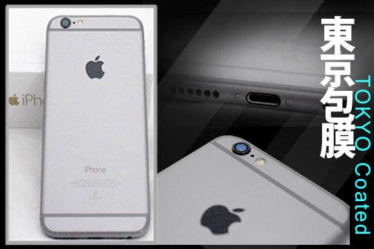只要178元起,即可享有【東京包膜】A.iPhone系列手機全機包膜 (iPhone(4/4s/5/5s/6/6 Plus/6S/6S Plus) 麻吉獨享:6/6 Plus/6S/6S Plus包膜再加贈按鈕圈及鏡頭圈) / B.iPad系列全機包膜(iPad Pro9.7吋以內)