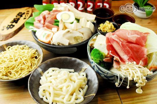 日式寿喜汤底,沙茶皮蛋汤底需补贴差额20元 如欲点购129元以上餐点需