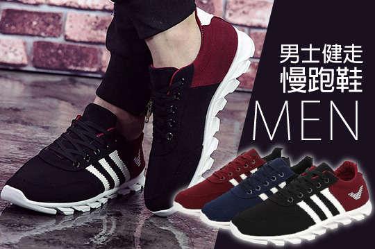 每雙只要499元起,即可享有歐美運動休閒男士健走慢跑鞋〈一雙/二雙/四雙,顏色可選:(藍+黑)/(黑+紅)/(紅+黑),尺寸可選:40/41/42/43/44〉