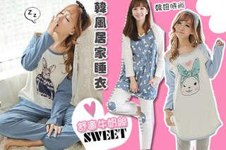 每件只要279元起,即可享有韓國居家套裝〈任選一件/二件/三件/六件,款式可選:彩繪玫瑰/超萌兔子/英國兔子/藍藍小貓,尺寸可選:M/L〉