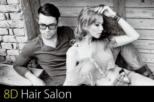 只要299元起,即可享有【8D Hair Salon】A.精緻修護洗剪護髮專案 / B.KMS California個人專屬客製化洗髮專案 / C.靚采護色染髮專案 / D.韓式清新自然燙髮專案 / E.百變造型 五選一