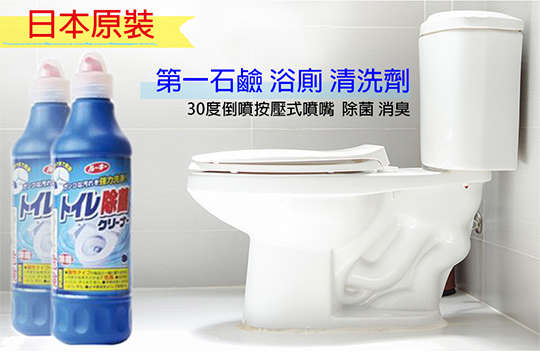 每瓶只要69元起,即可享有日本進口第一石鹼馬桶清潔劑〈2瓶/4瓶/6瓶/12瓶/14瓶/18瓶〉