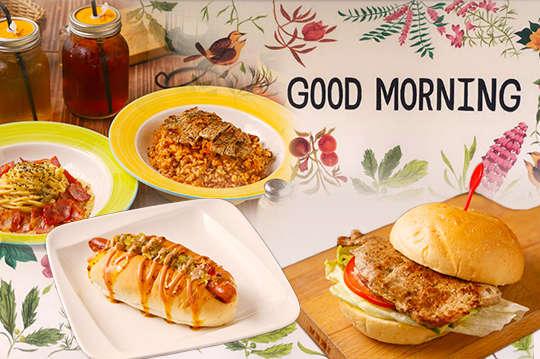 只要79元起,即可享有【GOOD MORNING CAF'E】A.GOOD MORNING經典單人套餐 / B.GOOD MORNING麻吉雙人分享套餐