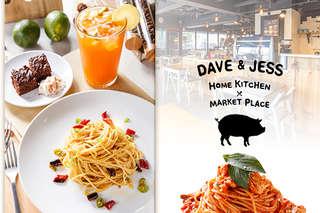 只要279元起,即可享有【Dave&Jess大衛潔希 市集 咖啡 餐廳】A.文青嚴選手做料理-單人餐 / B.文青嚴選手做料理-雙人餐