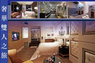【彰化-麗景經典汽車旅館】時尚奢華,魅力不凡!採用與星級飯店同級設備,給您豪華浪漫雙人之旅!還可漫遊鹿港小鎮,尋幽訪古,體驗純樸古意!