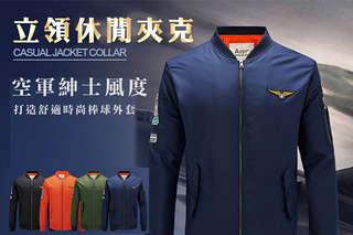 每件只要579元起,即可享有加大尺碼MA1皇家飛行夾克外套〈任選一件/二件/四件/六件/八件,顏色可選:黑/綠/藏藍,尺寸可選:L/XL/2XL/3XL/4XL〉