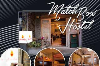 全新開幕,溫馨設計的火柴盒Hostel ~【台中-MatchBox Hostel】超殺優惠,交通方便,距離美食匯集的東海夜市商圈步行只需數分鐘!