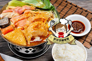 道地星國氛圍彷彿讓人來到國外!【新加坡椰漿飯】特選食材造就出南洋風火鍋,讓您透過舌尖香氣與溫暖氣息,引領味蕾來一場星國之旅!
