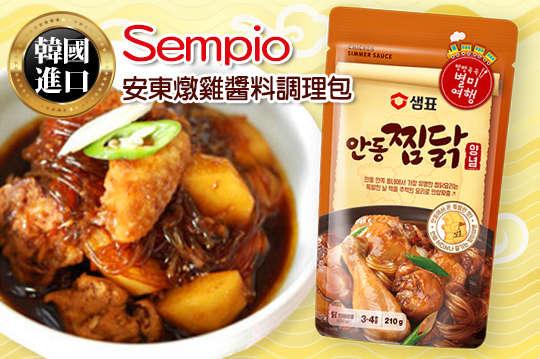每包只要109元起,即可享有韓國【Sempio】安東燉雞醬料調理包〈1包/2包/4包/6包/8包/12包/15包〉
