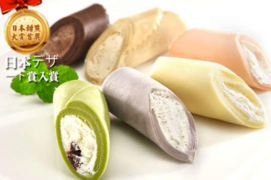[台北] 只要299元,即可享有【雪精靈 Blanc Neige】Mochi雪酪捲禮盒一盒(內含六入雪酪捲:芒果+香芋+咖啡+巧克