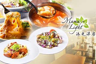 充滿鄉村風情的悠閒時光~【沐光洋房mumu light】推出各式各樣、讓人難以抗拒的美味料理,無論是私房菜還是元氣火鍋,經典美味,寵壞你的味蕾!