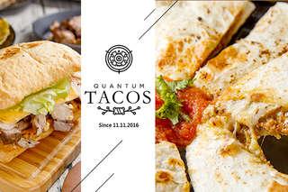 銅板價!墨西哥傳統夾餅~【QUANTUM TACOS 量子塔可】讓你用味蕾驚艷創意非凡的墨式風情!玉米餅塔可、辣雞絲起司餅、沙威瑪三明治等飄香誘人!