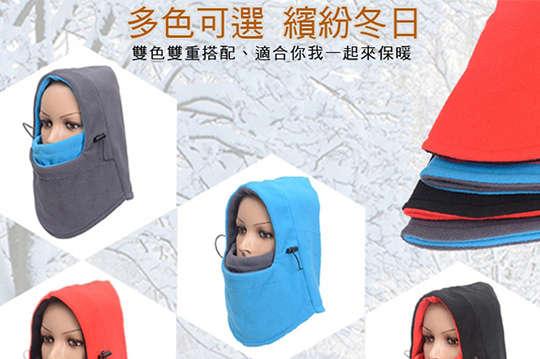每入只要89元起,即可享有雙層加厚保暖圍脖面罩圍巾〈1入/2入/4入/8入/10入/16入/32入,顏色可選:灰色/黑色/紅色/天藍色〉