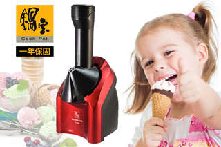 食安問題頻傳,你敢吃外面的冰嗎?讓【鍋寶 天然鮮果冰淇淋機特惠組】幫助你,在家就能製作好吃的水果冰淇淋,自己做果然好吃衛生又健康!