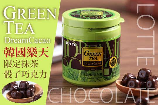 每入只要109元起,即可享有【韓國LOTTE】樂天內銷版限定抹茶骰子巧克力〈3入/6入/8入/12入〉