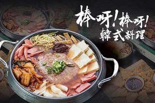 韓國大媽烹調料理,道地正宗韓式美味!【棒呀!棒呀!韓式料理】經典美味部隊鍋,加入泡菜、年糕、火腿等多種食材,辛香滋味提振出新鮮美味,每口都大大滿足!