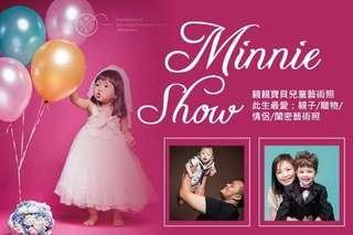 只要799元起,即可享有【MinnieShow精緻攝影】A.親親寶貝兒童藝術照 / B.此生最愛:親子/寵物/情侶/閨密藝術照