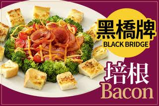 每包只要49元起,即可享有【黑橋牌】美味料理培根〈6包/8包/10包/12包/20包〉