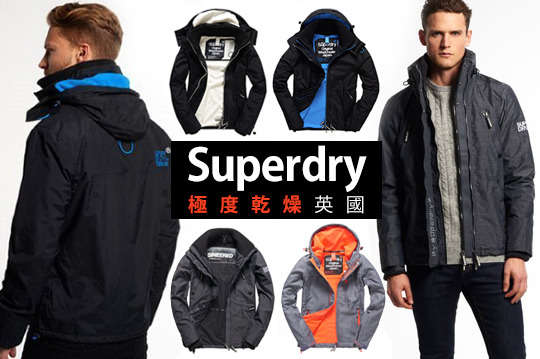 只要4680元起,即可享有極度乾燥Superdry英國女款/男款外套等組合,多種尺寸/顏色可選,平行輸入