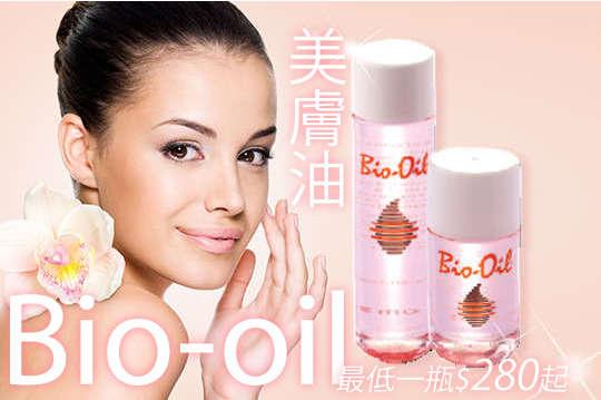 只要289元起,即可享有【Bio-oil】美膚油等組合