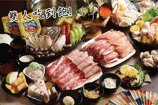來到【食鮮日式火鍋】品嘗最新鮮軟嫩且澎湃的海鮮與肉品,吸飽特製湯頭的配料,吃起來好過癮,飯後還可享用明治冰淇淋喔!