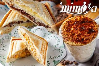 只要75元,即可享有【Mimosa Coffee & Tea】平假日可抵用100元消費金額〈特別推薦:現烘咖啡豆、烤布蕾拿鐵、黑糖拿鐵、夏威夷冰茶、熱壓吐司、洋甘菊柚香綠茶、抹茶拿鐵、巧克力〉
