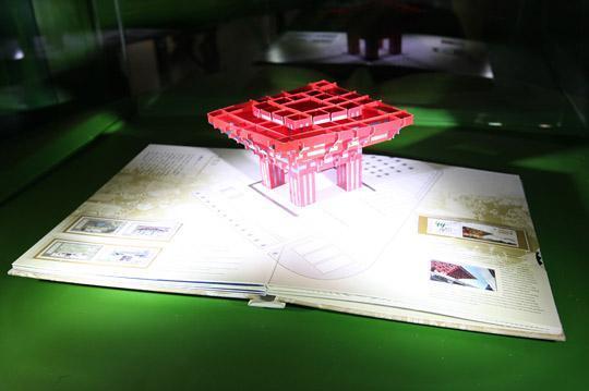 立体纸雕钟制作图解