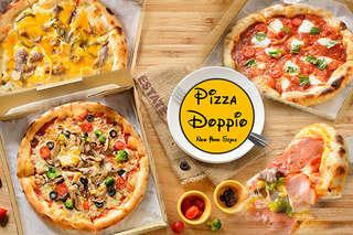 只要149元,即可享有【Pizza Doppio披薩多彼歐】人氣手工10吋披薩(外帶限定)〈口味:碳烤雞肉/總匯/費城牛肉/招牌披薩/蘆筍鮮蝦/瑪格麗特/綜合鮮蔬 7選1〉