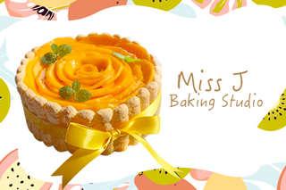 只要2200元,即可享有【Miss J Baking Studio 烘焙教室】芒果夏洛特(6吋蛋糕一個)