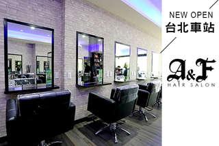 只要299元起,即可享有【A&F Hair Salon】A.小資煥新洗剪護專案 / B.人氣變髮剪燙護專案(不限髮長) / C.首選變色剪染護專案