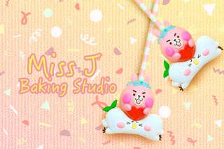 只要3500元,即可享有【Miss J Baking Studio 烘焙教室】P助造型馬卡龍示範與實作+卡娜赫拉兔兔蛋糕球示範製作課程〈每人約4隻(4顆蛋糕球+4顆馬卡龍),附二款馬卡龍造型底圖/附包裝紙盒,提袋各一〉