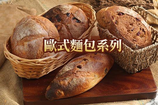 每個只要53元起,即可享有【奇美】歐式麵包系列〈任選8個/12個/18個/24個,口味可選:咖啡巧克力/起司核桃/雜糧蔓越莓/裸麥葡萄〉
