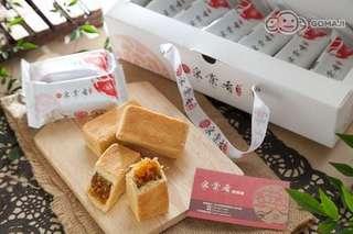 只要279元起,即可享有【采棠肴鮮餅鋪】土鳳梨酥禮盒 A.一盒/B.二盒