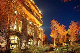 清境風車節~【清境-儷景豪斯登堡】邀您走一趟超值清境城堡輕旅行!體驗奢華歐風,徜徉在層巒疊翠山景,並引進合歡山天然泉水,純淨又滋潤!