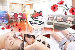 多分店可用~踏入【Rumi Spa】中,體驗專業精湛的手技與體貼親切的服務,各式寵愛自己的課程方案,讓容光煥發的自己更加自信滿滿!