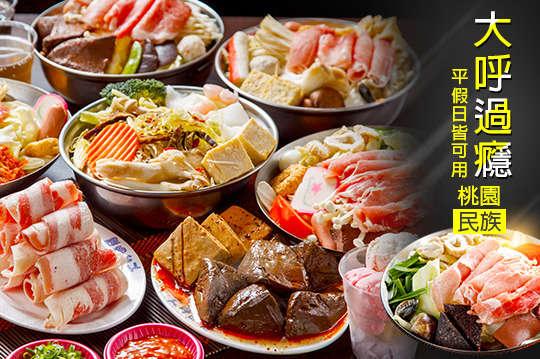 海鲜吃到饱的价格- 飞比价格