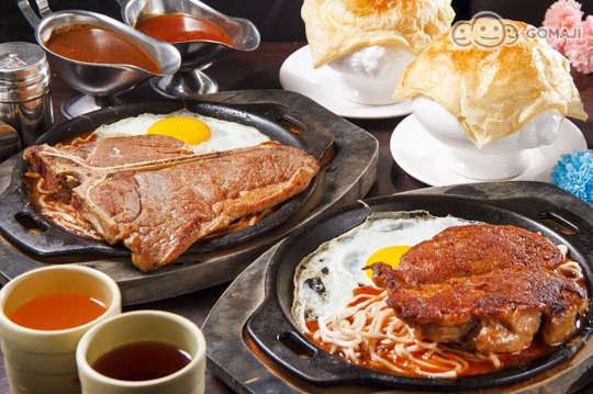 [台北] 只要299元(雙人價),即可享有【平價幾分熟牛排館】超值雙人套餐